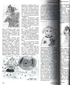 stran1