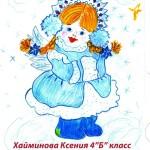 st_oskol8