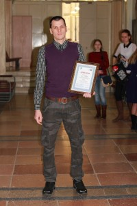 Миша ЧЕрвяков с дипломом Петровского моста